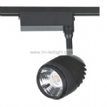 Suspended track lighting 20W 30W COB LED Bridgelux
