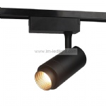 Track lighting 20W 30W black white track head